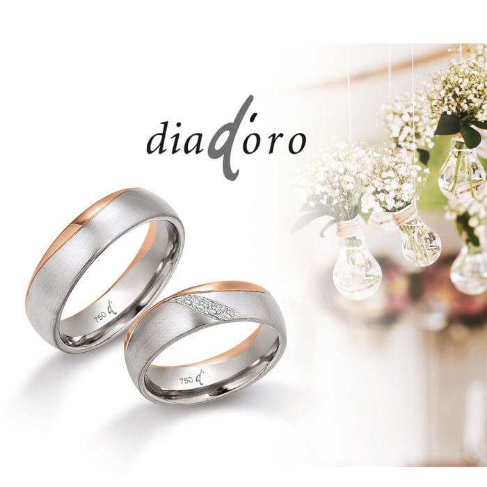 Trauringe Diadoro | Landanzeiger-Shopping