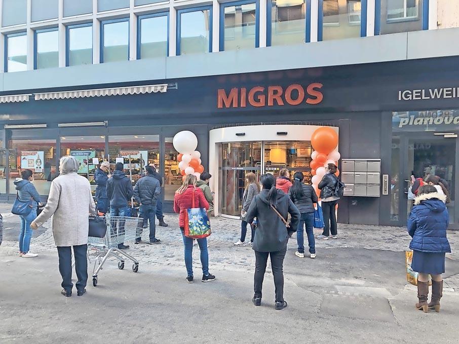Eingang Migros Igelweid Aarau | Landanzeiger-Shopping